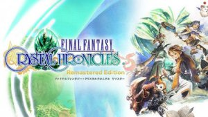 Final Fantasy Crystal Chronicles kaufen