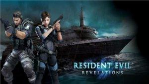 Resident Evil Revelations kaufen